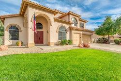 Photo of 581 N Cholla Street, Chandler, AZ 85224 (MLS # 6006447)
