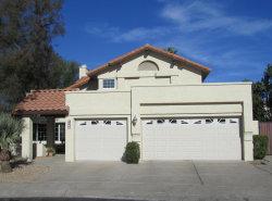 Photo of 1328 E Marconi Avenue, Phoenix, AZ 85022 (MLS # 6006467)
