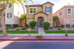 Photo of 2105 E Fraktur Road, Phoenix, AZ 85040 (MLS # 6006492)