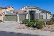 Photo of 12846 W Aster Drive, El Mirage, AZ 85335 (MLS # 6006609)