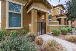 Photo of 15240 N 142nd Avenue, Unit 1137, Surprise, AZ 85379 (MLS # 6006942)