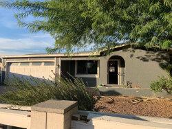 Photo of 7226 W Vernon Avenue, Phoenix, AZ 85035 (MLS # 6007019)