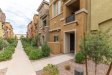 Photo of 240 W Juniper Avenue, Unit 1114, Gilbert, AZ 85233 (MLS # 6007060)