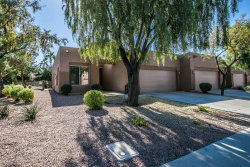 Photo of 1337 W Weatherby Way, Chandler, AZ 85286 (MLS # 6007084)