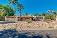 Photo of 1120 N Oro Vista, Litchfield Park, AZ 85340 (MLS # 6007464)