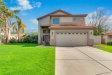 Photo of 671 N Coral Key Avenue, Gilbert, AZ 85233 (MLS # 6007725)