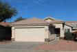 Photo of 12100 W Dahlia Drive, El Mirage, AZ 85335 (MLS # 6008049)