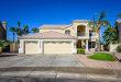 Photo of 11042 W Dana Lane, Avondale, AZ 85392 (MLS # 6008229)