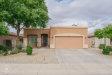 Photo of 16206 W Evans Drive, Surprise, AZ 85379 (MLS # 6010437)