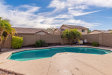 Photo of 15955 W Adams Street, Goodyear, AZ 85338 (MLS # 6010682)