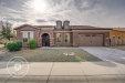 Photo of 16213 W Pima Street, Goodyear, AZ 85338 (MLS # 6011045)