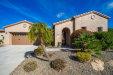 Photo of 12434 W Bajada Road, Peoria, AZ 85383 (MLS # 6011191)