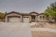 Photo of 404 W Seagull Drive, Chandler, AZ 85286 (MLS # 6011278)