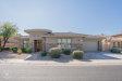 Photo of 18059 W Narramore Road, Goodyear, AZ 85338 (MLS # 6011744)