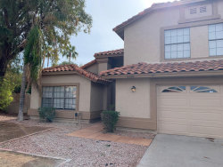 Photo of 5101 E Fellars Drive, Scottsdale, AZ 85254 (MLS # 6011773)