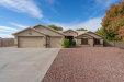 Photo of 8322 N 177th Avenue, Waddell, AZ 85355 (MLS # 6011924)