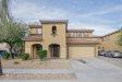 Photo of 18562 W Mariposa Drive, Surprise, AZ 85374 (MLS # 6012118)