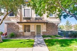 Photo of 4058 E Jasper Drive, Gilbert, AZ 85296 (MLS # 6012192)