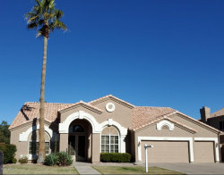 Photo of 6312 W Megan Street, Chandler, AZ 85226 (MLS # 6012413)