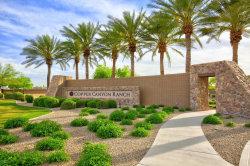 Photo of 14509 W Hope Drive, Surprise, AZ 85379 (MLS # 6012459)