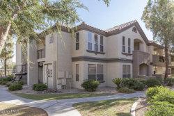 Photo of 1100 N Priest Drive, Unit 1106, Chandler, AZ 85226 (MLS # 6012510)