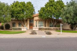 Photo of 10610 E Desert Cove Avenue, Scottsdale, AZ 85259 (MLS # 6012736)