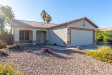 Photo of 15119 W Evening Star Trail, Surprise, AZ 85374 (MLS # 6013342)