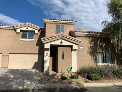 Photo of 8078 W Mary Jane Lane, Peoria, AZ 85382 (MLS # 6013423)