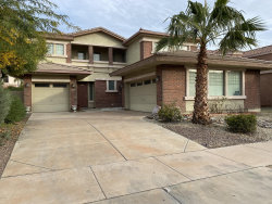 Photo of 16022 W Desert Mirage Drive, Surprise, AZ 85379 (MLS # 6013502)