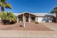 Photo of 4216 E Winnetka Drive, Phoenix, AZ 85044 (MLS # 6013919)