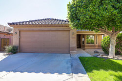 Photo of 1835 W Muirwood Drive, Phoenix, AZ 85045 (MLS # 6013993)