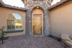 Photo of 12063 W Shifting Sands Drive, Peoria, AZ 85383 (MLS # 6014112)