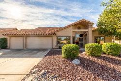 Photo of 9667 W Menadota Drive, Peoria, AZ 85382 (MLS # 6014604)