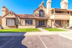 Photo of 4601 N 102nd Avenue, Unit 1070, Phoenix, AZ 85037 (MLS # 6014648)