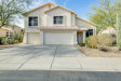 Photo of 3235 W Stephens Place, Chandler, AZ 85226 (MLS # 6014776)