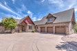 Photo of 1007 W Rock Springs Circle, Payson, AZ 85541 (MLS # 6014789)