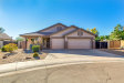 Photo of 583 W Thompson Place, Chandler, AZ 85286 (MLS # 6014820)