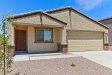 Photo of 25385 W Yanez Avenue, Buckeye, AZ 85326 (MLS # 6017621)