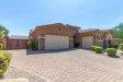 Photo of 14123 W Roanoke Avenue, Goodyear, AZ 85395 (MLS # 6020405)