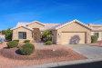 Photo of 15016 W Verde Lane, Goodyear, AZ 85395 (MLS # 6020780)