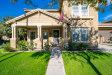 Photo of 3786 E Parkview Drive, Gilbert, AZ 85295 (MLS # 6021082)