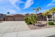 Photo of 5916 N 131st Drive, Litchfield Park, AZ 85340 (MLS # 6021707)