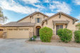 Photo of 18191 W La Mirada Drive, Goodyear, AZ 85338 (MLS # 6021770)