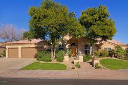 Photo of 11426 E Caron Street, Scottsdale, AZ 85259 (MLS # 6023488)