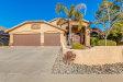Photo of 12752 W Roanoke Avenue, Avondale, AZ 85392 (MLS # 6024542)