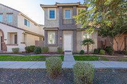 Photo of 5205 W Illini Street, Phoenix, AZ 85043 (MLS # 6024931)