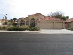 Photo of 4613 W Carla Vista Drive, Chandler, AZ 85226 (MLS # 6025064)