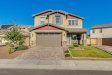 Photo of 10028 W Foothill Drive, Peoria, AZ 85383 (MLS # 6025194)