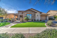Photo of 20453 W Canyon Drive, Buckeye, AZ 85396 (MLS # 6025538)