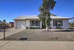 Photo of 1414 N Fraser Drive, Mesa, AZ 85203 (MLS # 6025653)
